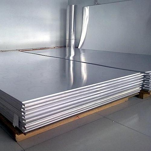 3004 Aluminum Sheet Suppliers Low Prices For 3004