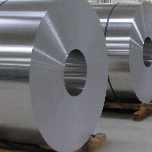 1100 Aluminium Coils Exporters, Suppliers, Factory