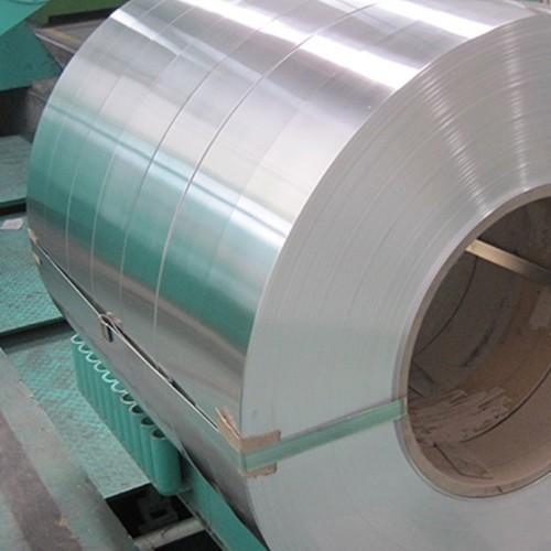 1100 Aluminium Coils Manufacturers, Suppliers, Dealers
