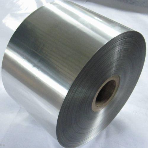 2017 Aluminium Coils Distributors, Suppliers, Factory