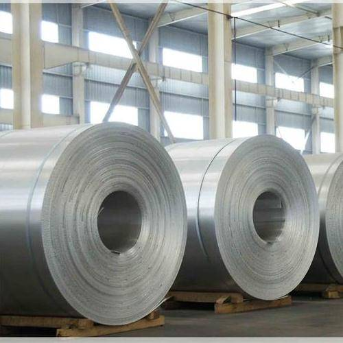 2017 Aluminium Coils Manufacturers, Suppliers, Factory