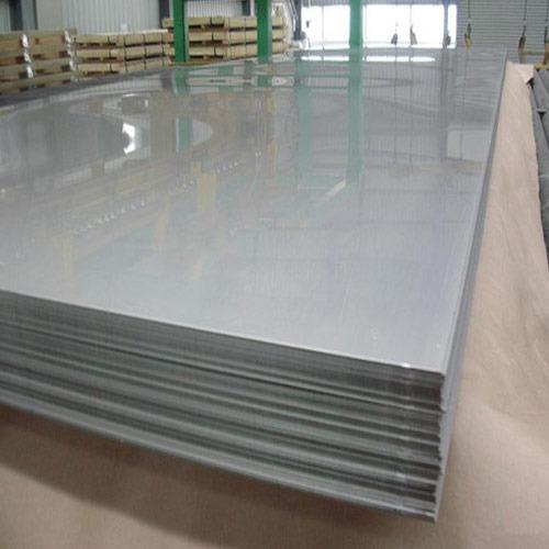 2124 Aluminium Plates, Sheets, Exporters, Distributors, Factory