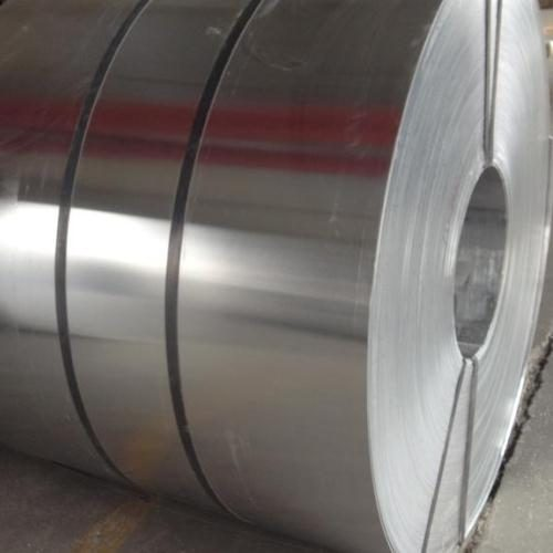 2219 Aluminium Coils Dealers, Suppliers, Factory