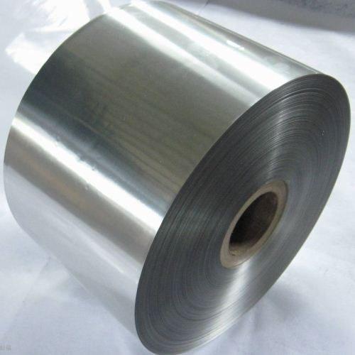 2A12 Aluminium Coils Distributors, Suppliers, Factory