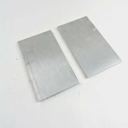 5005 Aluminium Plates, Sheets, Distributors, Suppliers, Dealers