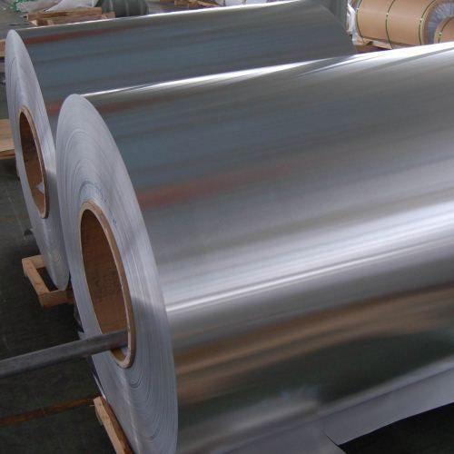 5059 Aluminium Coils Suppliers, Distributors, Factory