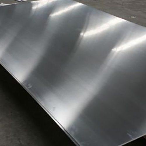 5059 Aluminium Plates, Sheets, Suppliers, Dealers, Distributors