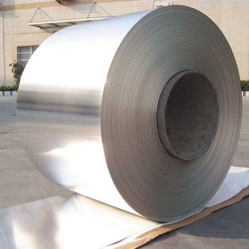 5252 Aluminium Coils Manufacturers, Suppliers, Factory