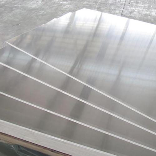 5252 Aluminium Plates, Sheets, Suppliers, Distributors, Dealers