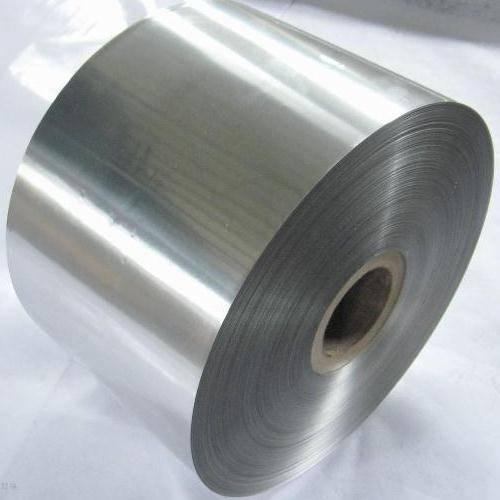 5454 Aluminium Coils Suppliers, Dealers, Factory