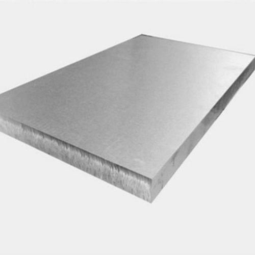 5454 Aluminium Plates, Sheets, Dealers, Suppliers, Factory