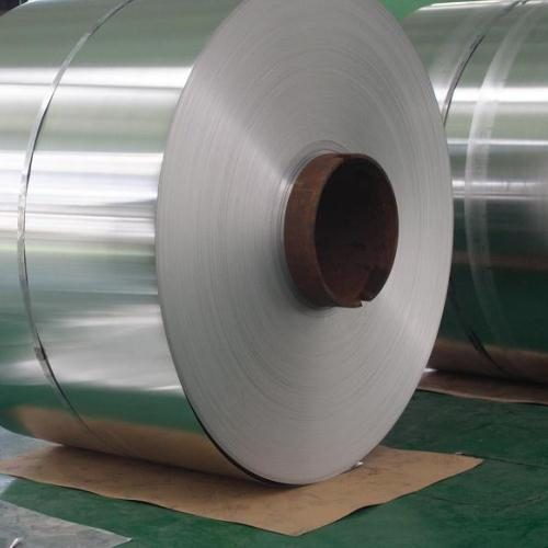 5457 Aluminium Coils Manufacturers, Suppliers, Dealers