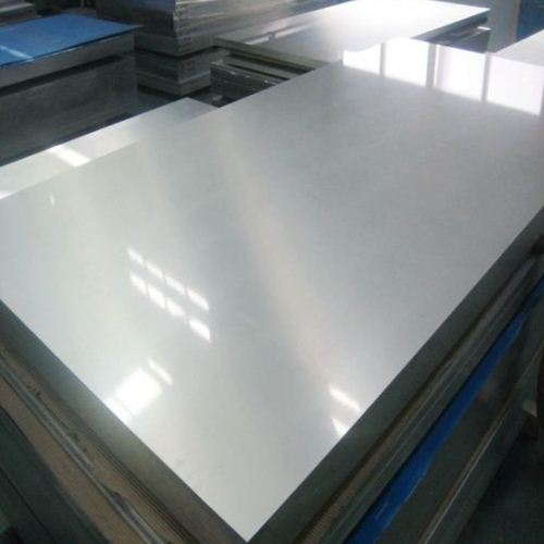 5657 Aluminium Plates, Sheets, Manufacturers, Dealers, Exporters