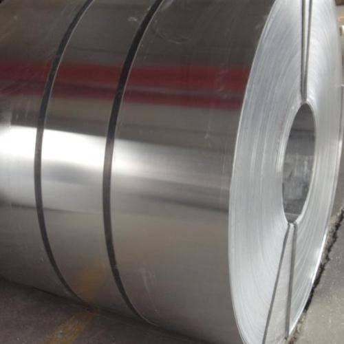 6061 Aluminium Coils Dealers, Suppliers, Factory