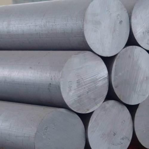 6061 Aluminium Round Bar Suppliers