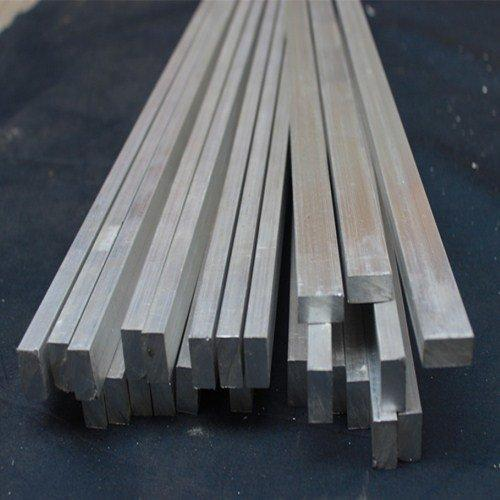 7055 Aluminium Flat Bar Distributors