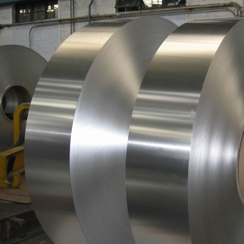 7072 Aluminium Coils Manufacturers, Distributors, Suppliers