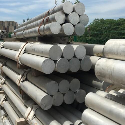 7075 Aluminium Round Bar Exporters