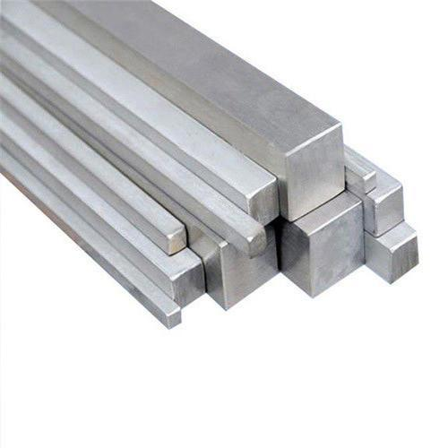 7075 Aluminium Square Bar Manufacturers