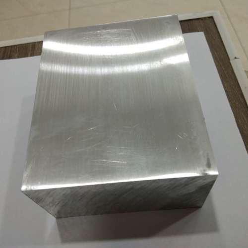 7075 Aluminium Blocks Manufacturers, Suppliers, Distributors
