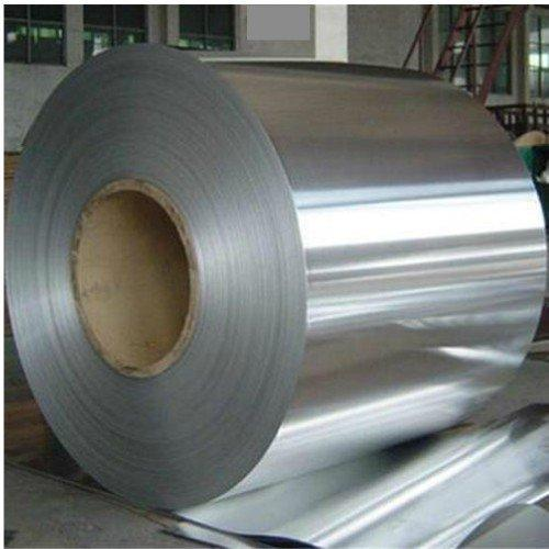 Aluminium Coils Manufacturers, Suppliers, Factory