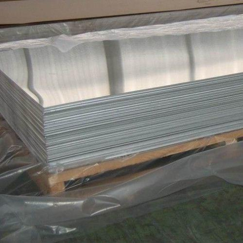 Aluminium Plates Exporters, Distributors, Suppliers