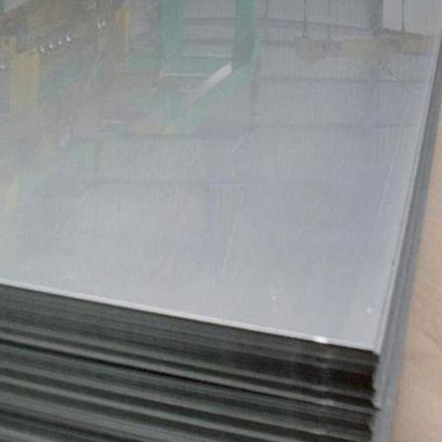 Aluminium plates Suppliers Factory